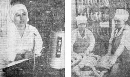 Т. Еремина (слева); колбасы готовят к отправке в коптильную камеру Тамара Лебедева и Валентина Бутнева