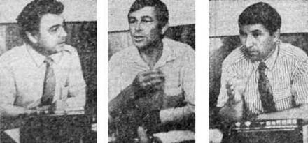 Справа налево: член ЦК КП РСФСР О. Бетин, член Центральной контрольной комиссии КП РСФСР А. Аладинский, секретарь обкома КП РСФСР В. Зверев