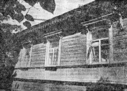 Бывший дом Никитина по Мичуринской, 3.