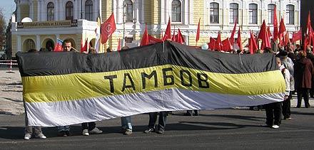 http://otambove.ru/wp-content/uploads/2010/05/P5010125.jpg