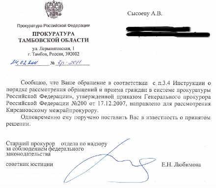 Сроки рассмотрения обращений граждан РФ (59-ФЗ)