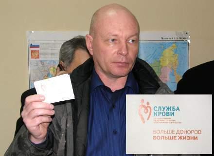 """С таким календариками сообщники едросов устраивали на этих выборах так называемую """"карусель"""" - многократное голосование на разных избирательных участках, используя голоса избирателей, не явившихся на выборы"""
