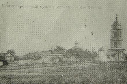 Святотроицкий мужской монастырь в Мичуринске