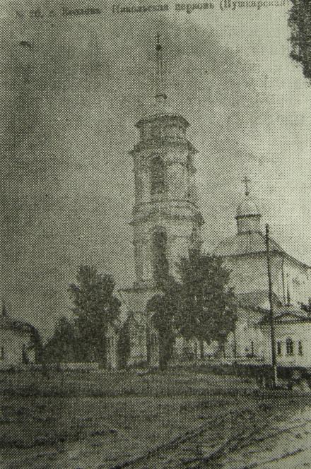 Никольская (Пушкарская) церковь (Мичуринск)