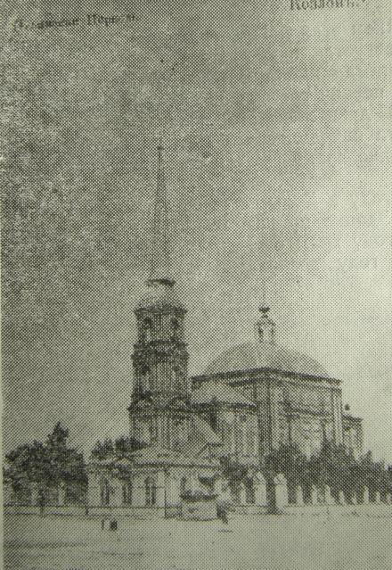 Ильинская церковь (Мичуринск)