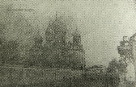 Боголюбская церковь (Мичуринск)