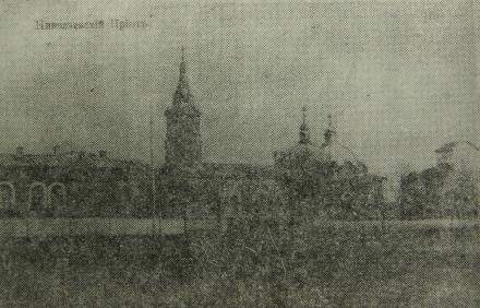 Николаевская (Богоделенская) церковь (Мичуринск)