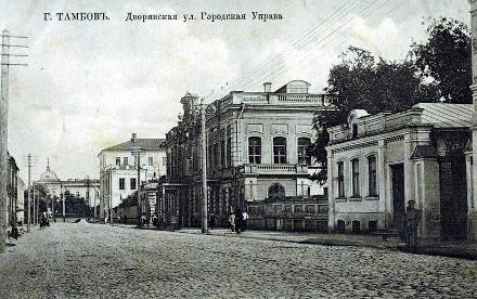 Тамбовская губерния. 1917 год, зима