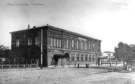 Тамбовская губерния. 1917 год, март