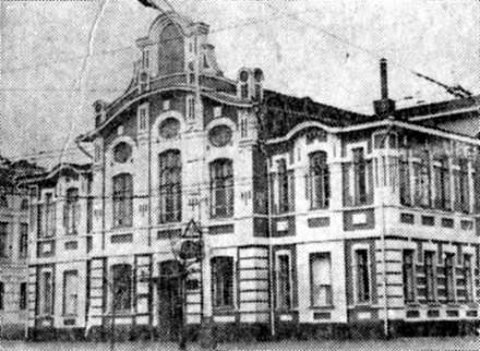 Тамбовское музыкальное училище имени С.В. Рахманинова