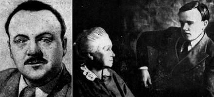 Композиторы тамбовского края. Иван Иванович Дзержинский (1909-1978)