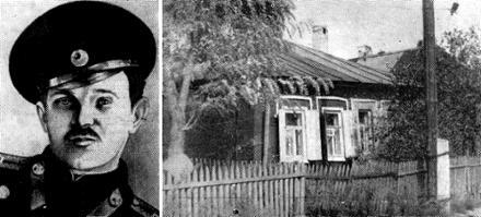 Справа: Тамбов. Дом по Студенецкой, 41, где жил В.И. Агапкин. Фото 1986 г.