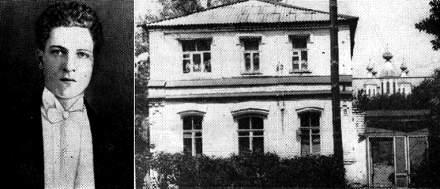Справа: Дом в Тамбове, в котором родился В.В. Желобинский