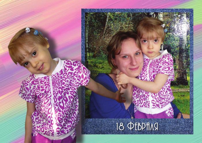 Фотоальбом для ребёнка