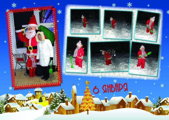 Фотоальбом «Новый год»